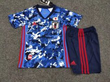 * 2020 -21 Japan home kids jersey